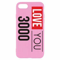 Чехол для iPhone 7 Love 300