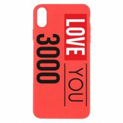 Чехол для iPhone X/Xs Love 300