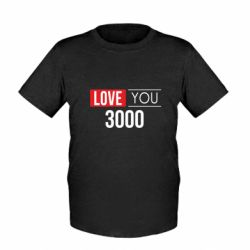Детская футболка Love 300