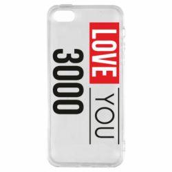 Чехол для iPhone5/5S/SE Love 300