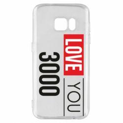 Чехол для Samsung S7 Love 300