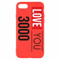Чехол для iPhone 8 Love 300