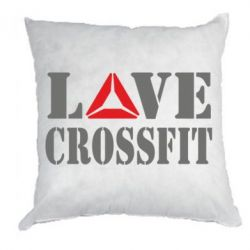 Подушка Love CrossFit - FatLine