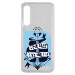 Чохол для Xiaomi Mi9 SE Love deep like the sea
