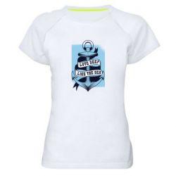 Жіноча спортивна футболка Love deep like the sea