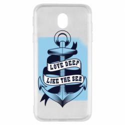 Чохол для Samsung J7 2017 Love deep like the sea