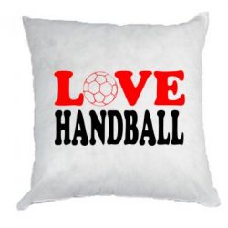 Подушка Love Handball - FatLine