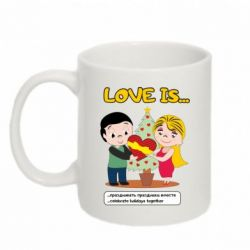 Кружка 320ml Love is ... celebrate holidays together