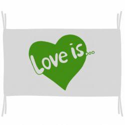 Прапор любов-це...