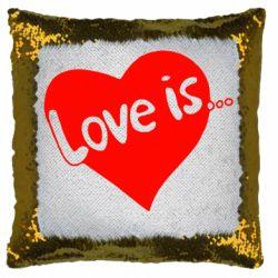 Подушка-хамелеон любов-це...
