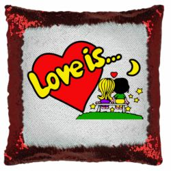 Подушка-хамелеон Love is...