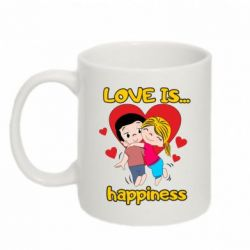 Кружка 320ml love is...happyness