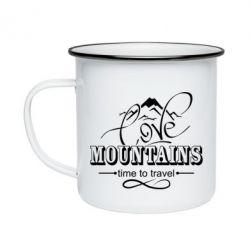 Кружка емальована Love mountains