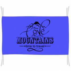 Прапор Love mountains