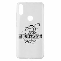 Чохол для Xiaomi Mi Play Love mountains