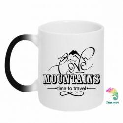 Кружка-хамелеон Love mountains