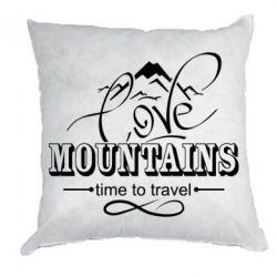 Подушка Love mountains