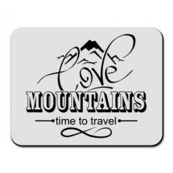 Килимок для миші Love mountains