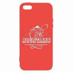 Чохол для iphone 5/5S/SE Love mountains