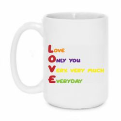 Кружка 420ml Love only you very, very much everyday