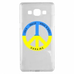 Чехол для Samsung A5 2015 Love,peace, rock'n'roll, Ukraine - FatLine