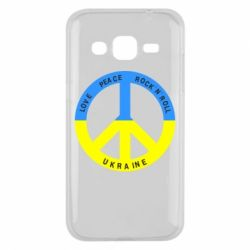 Чехол для Samsung J2 2015 Love,peace, rock'n'roll, Ukraine - FatLine