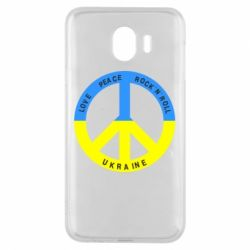 Чехол для Samsung J4 Love,peace, rock'n'roll, Ukraine - FatLine