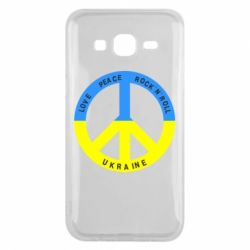 Чехол для Samsung J5 2015 Love,peace, rock'n'roll, Ukraine - FatLine