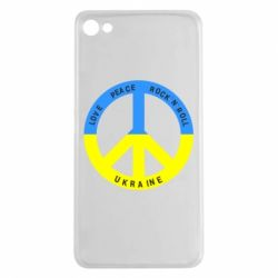 Чехол для Meizu U20 Love,peace, rock'n'roll, Ukraine - FatLine