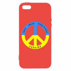 Чехол для iPhone5/5S/SE Love,peace, rock'n'roll, Ukraine - FatLine
