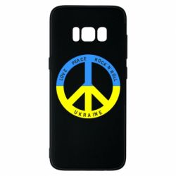Чехол для Samsung S8 Love,peace, rock'n'roll, Ukraine - FatLine