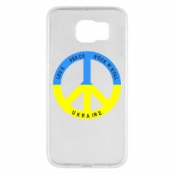 Чехол для Samsung S6 Love,peace, rock'n'roll, Ukraine - FatLine