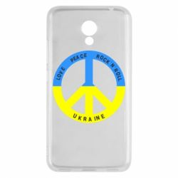 Чехол для Meizu M5c Love,peace, rock'n'roll, Ukraine - FatLine