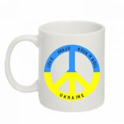 Кружка 320ml Love,peace, rock'n'roll, Ukraine - FatLine