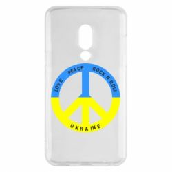 Чехол для Meizu 15 Love,peace, rock'n'roll, Ukraine - FatLine