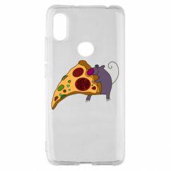 Чехол для Xiaomi Redmi S2 Love Pizza 2