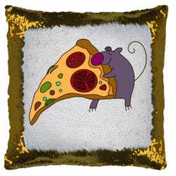 Подушка-хамелеон Love Pizza 2