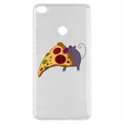 Чехол для Xiaomi Mi Max 2 Love Pizza 2