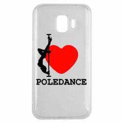 Чохол для Samsung J2 2018 Love Pole Dance