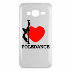 Чохол для Samsung J3 2016 Love Pole Dance