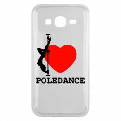 Чохол для Samsung J5 2015 Love Pole Dance