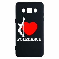 Чохол для Samsung J5 2016 Love Pole Dance