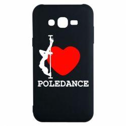 Чохол для Samsung J7 2015 Love Pole Dance
