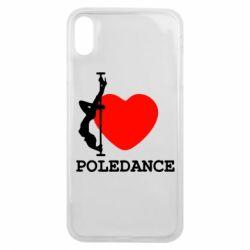 Чохол для iPhone Xs Max Love Pole Dance