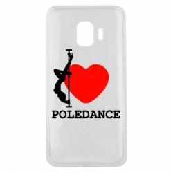 Чохол для Samsung J2 Core Love Pole Dance