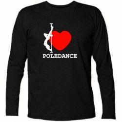 Футболка с длинным рукавом Love Pole Dance - FatLine
