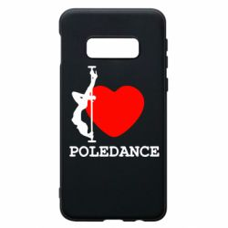 Чохол для Samsung S10e Love Pole Dance