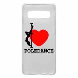 Чохол для Samsung S10 Love Pole Dance