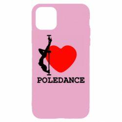 Чохол для iPhone 11 Love Pole Dance