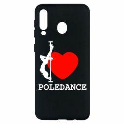 Чохол для Samsung M30 Love Pole Dance